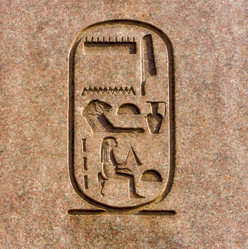 Cartouche-of-Hatshepsut-on-an-obelisk-in-Luxor-Egypt.jpg